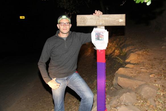 Yarn Bomb Trail